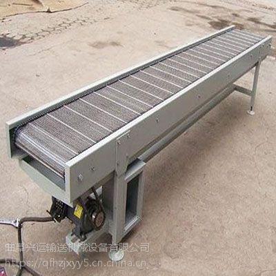 杭州模块式网带输送机 食品专用输送机