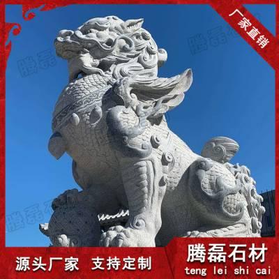 惠安青石石雕貔貅价格 石雕貔貅图片