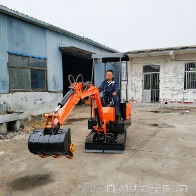工程施工专用小空间作业挖掘机 破碎装载挖掘机 各种型号 就选汇鹏