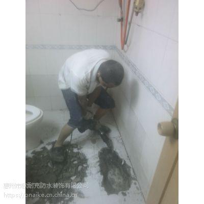广东卫生间漏水到楼下纠纷怎么处理/惠州防水工程公司\下角补漏堵漏公司