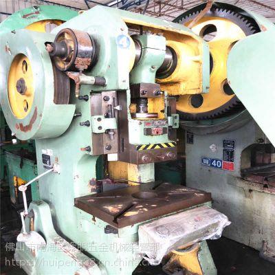二手JB23-100吨普通冲床 可倾开式压力机 固定台冲床 深喉冲床回收