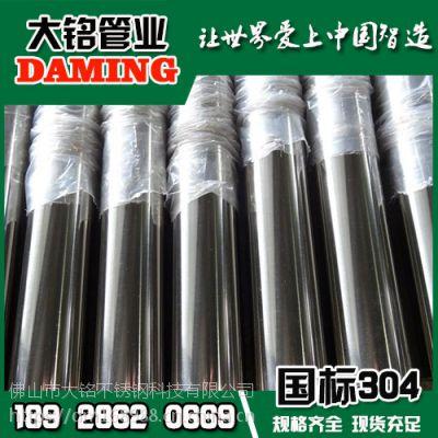 304湖北PE覆塑不锈钢热水管规格DN125*2.5