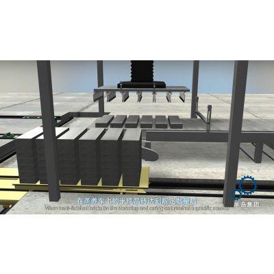 3D动画展现机械构造原理动画制作,绝美!助立传媒公司