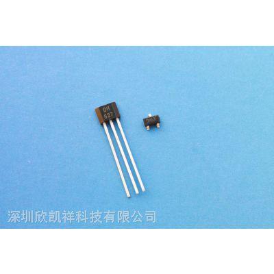 欣凯祥原厂供应双极锁存微功耗霍尔开关DH6204,6205