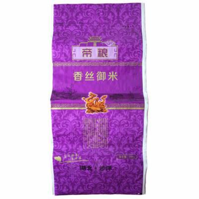 优质大米袋生产-兆银彩印包装厂(在线咨询)-临沂大米袋