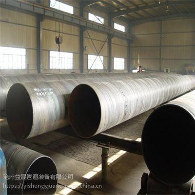 325mm螺旋钢管厂家