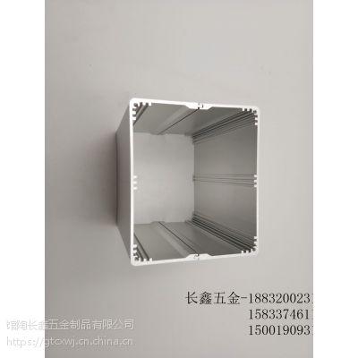 103*120*155/250mm移动硬盘盒/控制铝壳定制/充电宝/元器件壳体