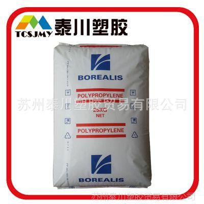 化工原料PP 北欧化工 EE168AI 10%加固矿物填料 抗划痕 汽车应用