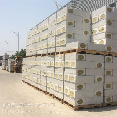 砂浆抹面复合岩棉板 憎水岩棉保温板市场价格