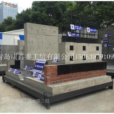 建筑质量样板哪家好 青岛康鑫泰建筑质量样板工程设计方案