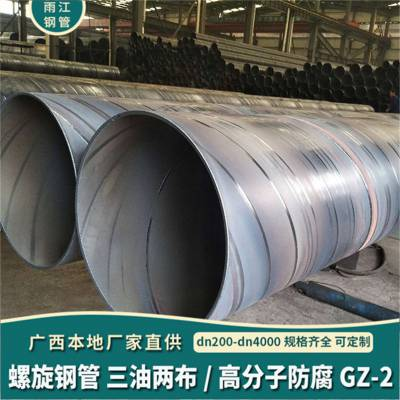 q345b螺旋钢管厂-南宁螺旋钢管哪家好