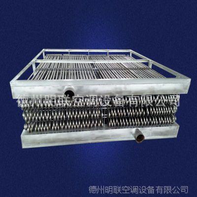 防冻不锈钢散热器 304不锈钢排管 闭式冷却塔表冷器 不锈钢盘管
