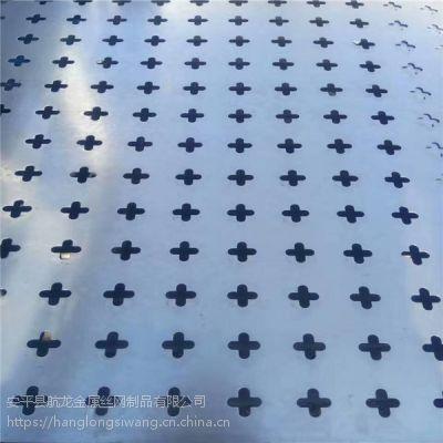 海南镀锌冲孔板 带孔穿孔板厂家 穿孔板冲孔网供应