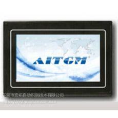 AITGM AM207 DCT数据采集终端