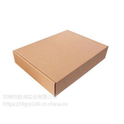 虎门龙眼纸箱厂家 龙眼纸箱定做 虎门龙眼纸箱供应商
