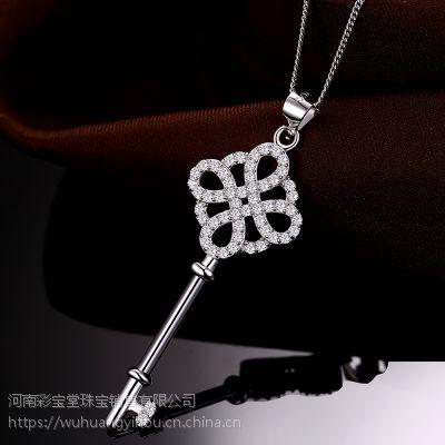 河南五皇一后珠宝供应钛合金项链珠宝首饰 女士项链