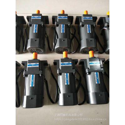 万鑫耳朵型微型调速减速机5IK120RGU-CF/5GU200K