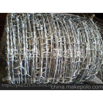 新疆乌鲁木齐市烨琦镀锌刺绳刺丝厂家