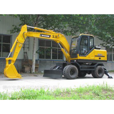 BD95W-9新能源轮式挖掘设备厂家直销