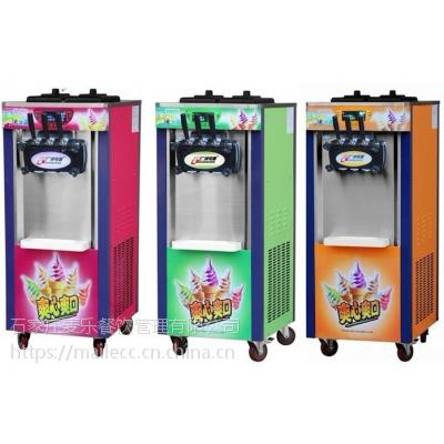 冰激凌机多少钱一台价格