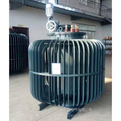 三相油浸式感应调压器,TSJA-400KVA水泵测试专用调压器上海言诺
