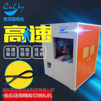 吉双全自动雷 管电子脚线电子雷管绞线组装生产线 定制包膜贴标机