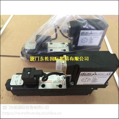 DHRZO-P5E-012 25 I 11液压阀