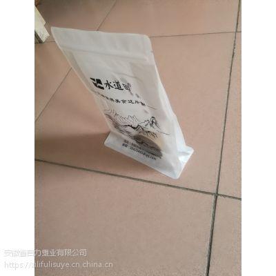 深圳市八边封袋 四面封包装袋 三面封PET PE