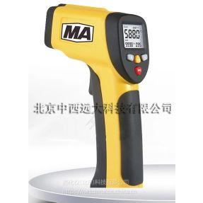 本安型红外测温仪/防爆型红外温度检测仪 型号:ZD36-CWH600库号:M217990