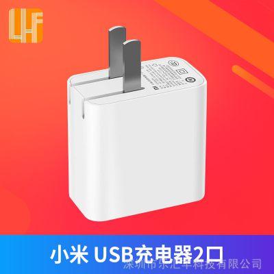 小米 USB-C  45W电源适配器 笔记本手机万能快速充电