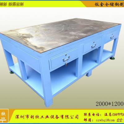 浙江电木板非标模具平台 隔热板模具台生产厂家