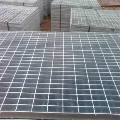 供应热镀锌钢格板 抗压防滑排水格栅 平台踏步网格板