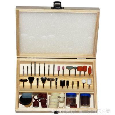 木盒装 家用组合工具 电磨套装配件100PCS 电磨专用 杆直径3MM