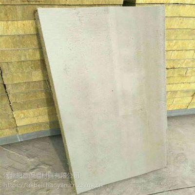 沙河市90kg一立方优质憎水岩棉复合板厂家