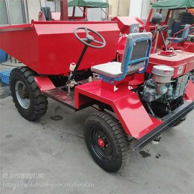 高效节能的柴油四轮车/爬坡强多型号四轮翻斗车/1.5吨容量的前卸式翻斗车