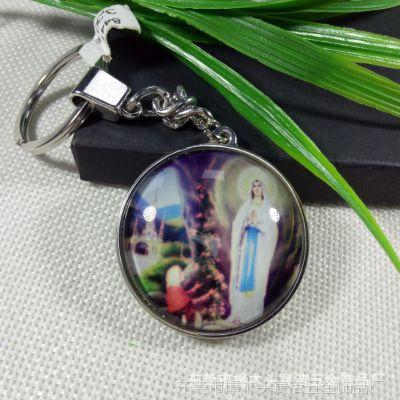 金属相框钥匙定制宗教圣母钥匙链挂件贴纸滴胶促销礼品钥匙扣制作