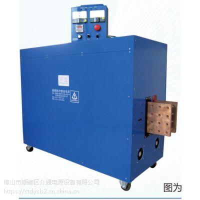 供应镀活塞环整流器电镀设备