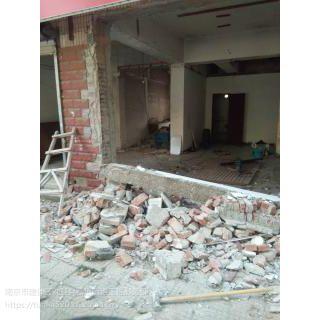 南京迈皋桥专业开孔公司钢铁板钻孔、钢结构墙壁钻孔、钢筋混泥土墙打洞施工