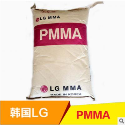 现货供应 亚克力 PMMA/韩国LG/HI-835MS PMMA原料