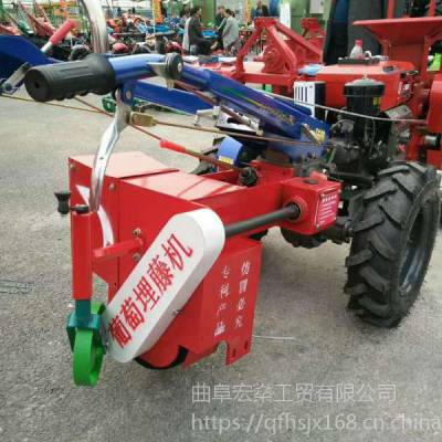 葡萄埋藤机 手扶旋耕机配套多种农机具