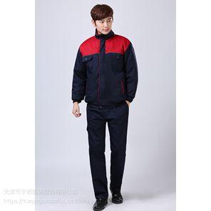 天津宇诺服装专业工作服厂家