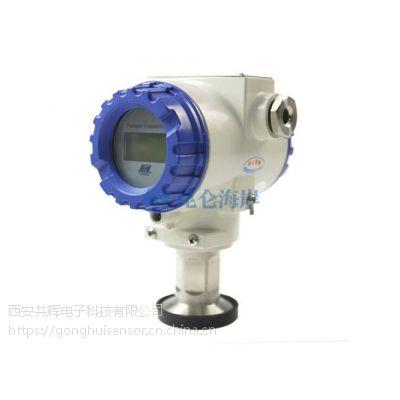 昆仑海岸JYB-KO-WP系列卫生适用型压力液位变送器