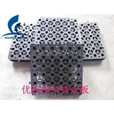 长治优质塑料排水板厂家