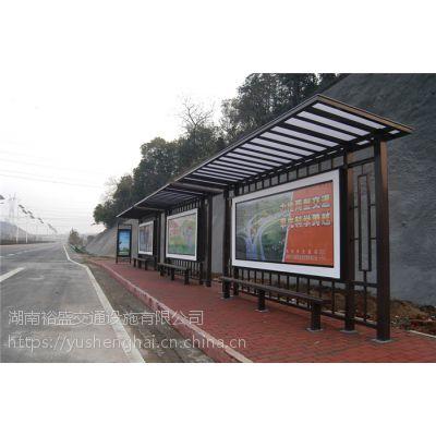 郴州公交站台做几大几小好看-安化县公路候车亭定制新颖款-找湖南裕盛