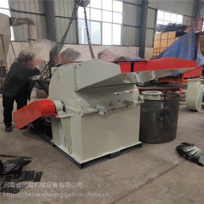 厂家直销木材加工设备 边料粉碎设备 荆条柠条毛竹树杈粉碎机