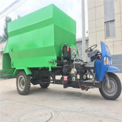 草料混合撒料车设备批发厂家自动抛草机单边出草料撒料车欢迎咨询
