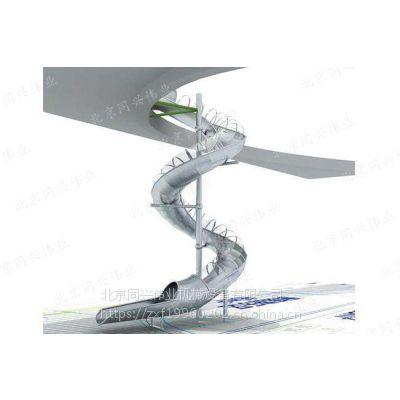 北京同兴伟业直销小型不锈钢滑梯 办公室304滑梯 组合爬网设施