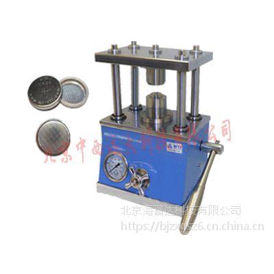 中西 液压扣式电池封装/拆卸机 型号:MSK-110/D 库号:M406122