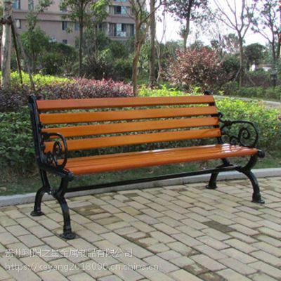 幽之藤公园椅广场座椅户外长椅休闲园林椅铸铁长条排椅座椅