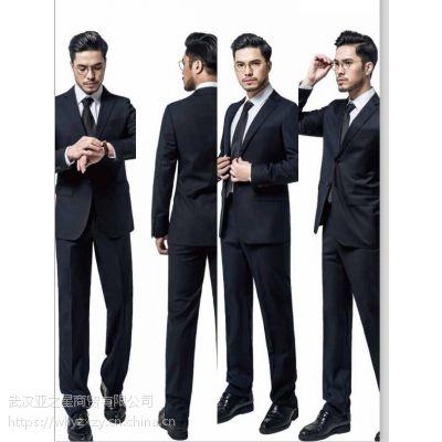 武汉工装西服定制,团体西服正装,男职业装订制,白衬衫生产厂家
